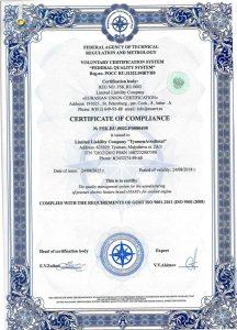 sertifik_start_1_min