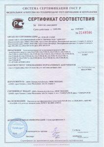 sertifik_start_min